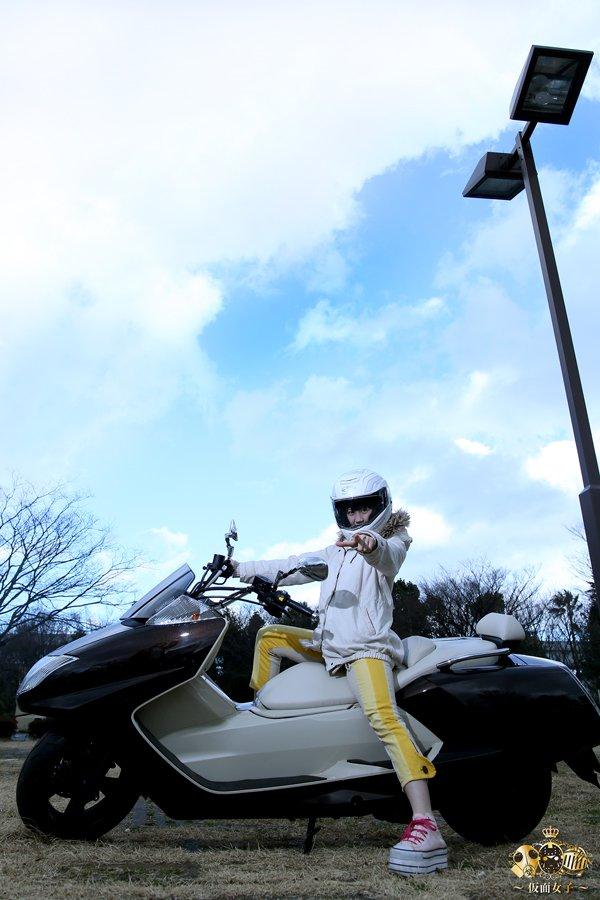 170217仮面女子:小島夕佳()at『カススク125』撮影より。「ばくおん!!」の来夢先輩になりきってみた小島夕佳、も