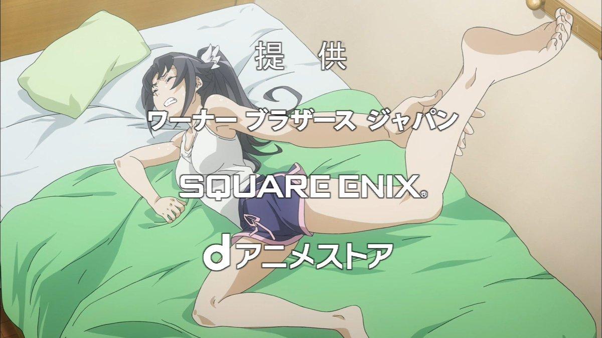 あにトレ!の提供でお送りしました #sgs_anime #tokyomx