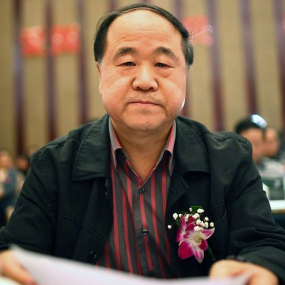 Happy birthday Mo Yan! The Nobel laureate from China was born in 1955. His most famou