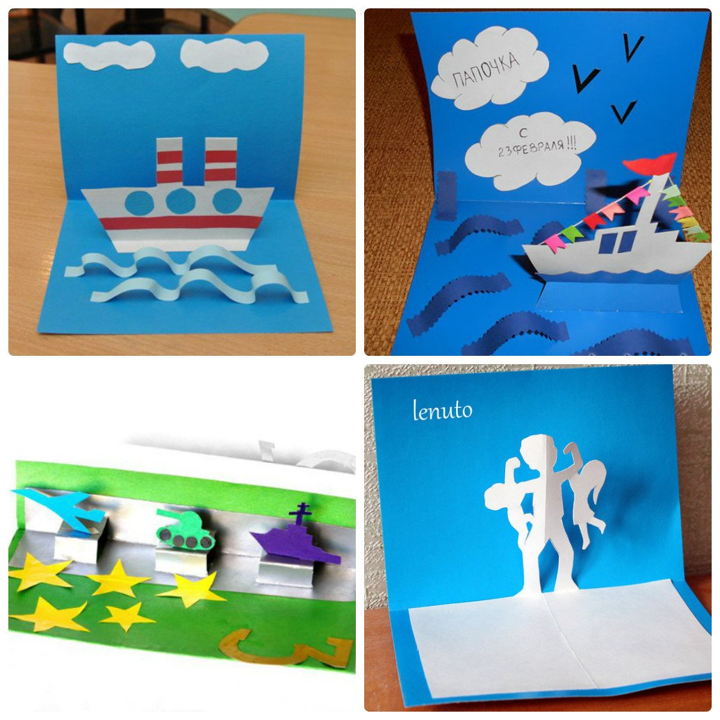 Объемные открытки для дедушки 325