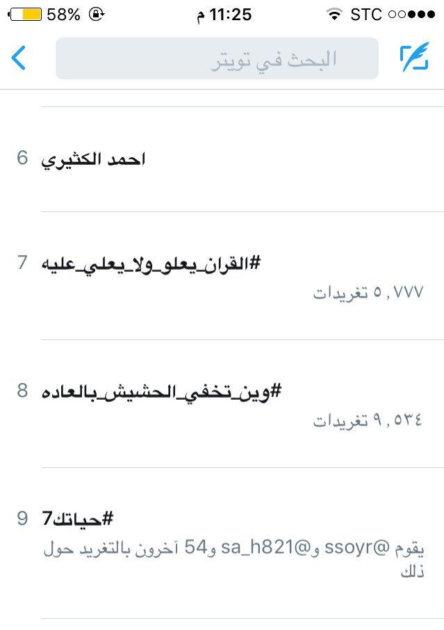 احمد الكثيري