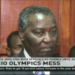Rio olympics mess: Case involving NOCK officials adjourned until 24th