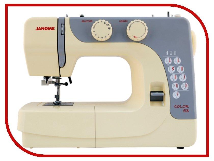 Как сделать стежок на швейной машине