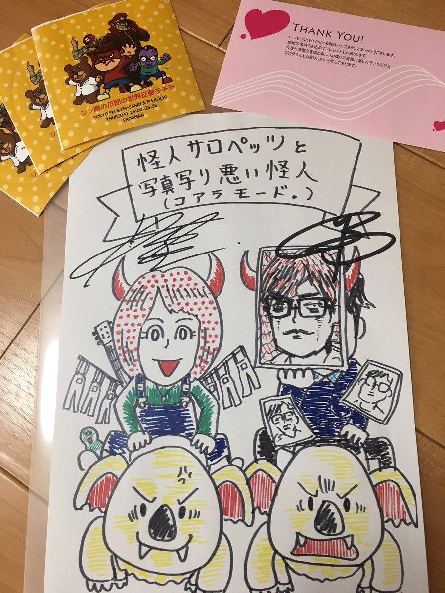 シン鷹の爪団の世界征服ラヂヲからステッカーとイラスト届きましたーー!!嬉しいー!!コアラモード.メジャーデビュー記念日に