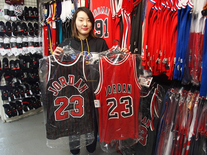 NBA    HAPPY BIRTHDAY MICHAEL JORDAN     17 (    18 )                     MJ23 JORDAN MJ GOT BULLS