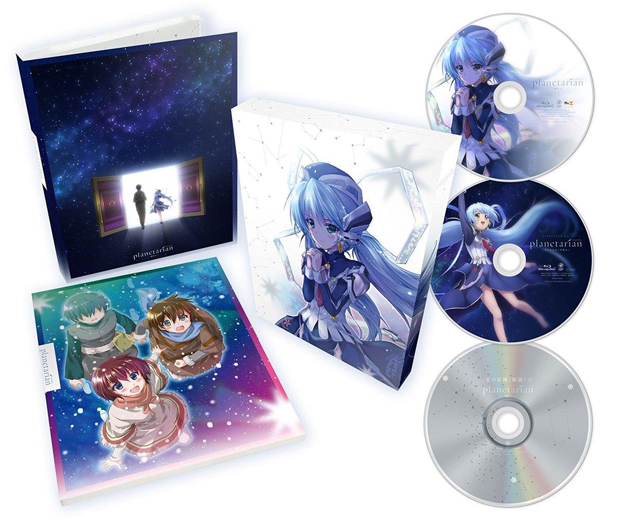 今日2月24日は「planetarian~星の人~」のブルーレイの発売日ですよ。ぜひご購入をおすすめいたします。#pla
