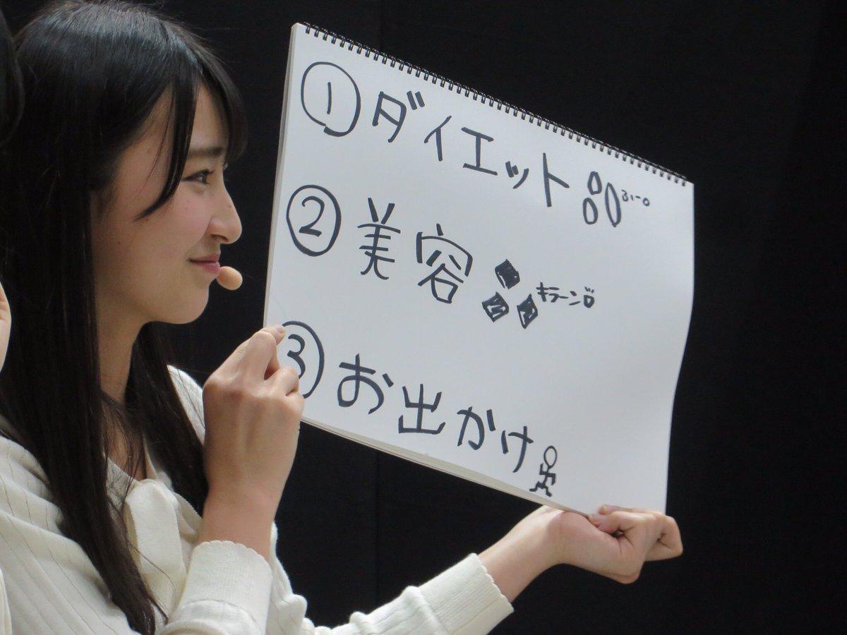 【HKT48】運上弘菜ちゃん応援スレ☆4【なっぴ】©2ch.net©2ch.netYouTube動画>7本 ->画像>192枚