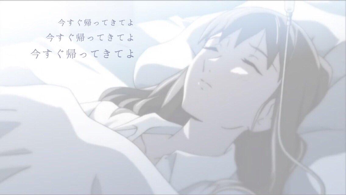 RADWIMPS/05410-(ん)新海誠監督の「雲のむこう、約束の場所」を観た時に聴きたくなった曲。「君の名は」が好き