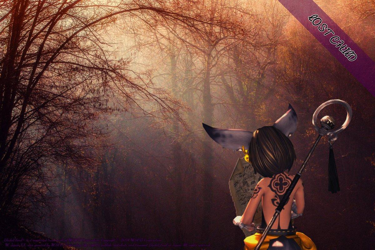 冒険、そして迷子。#ブレイドアンドソウル