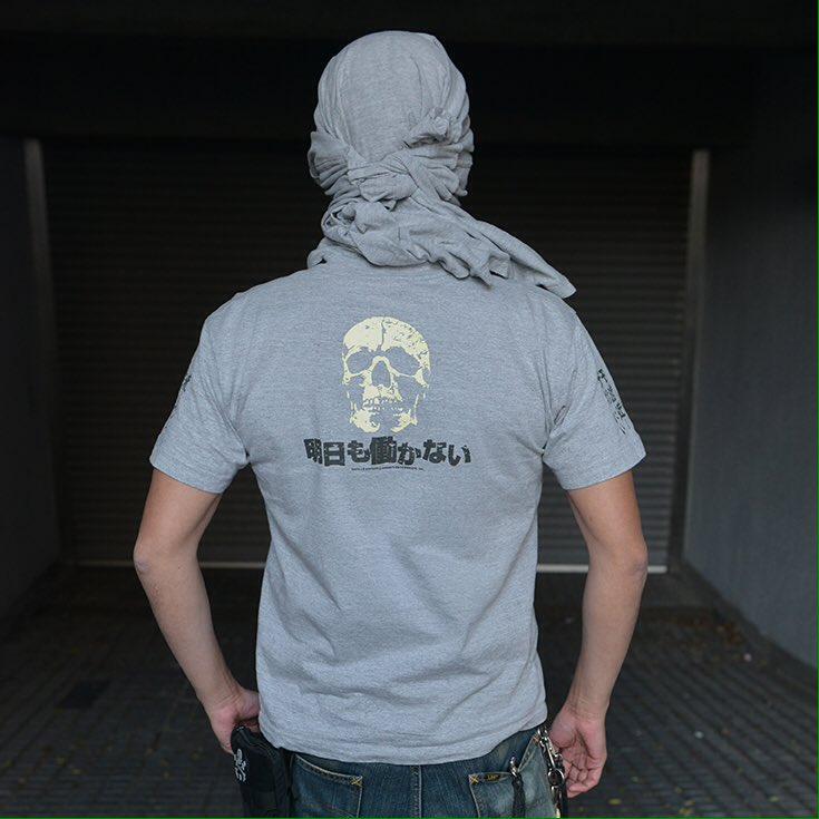 "saturdayニンジャスレイヤー ""アベ一休""Tシャツ アナザーカラー|コケシマート #njslyr"