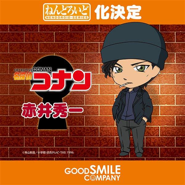 「ねんどろいど 赤井秀一」商品化決定!  #名探偵コナン #wf2017w #goodsmile
