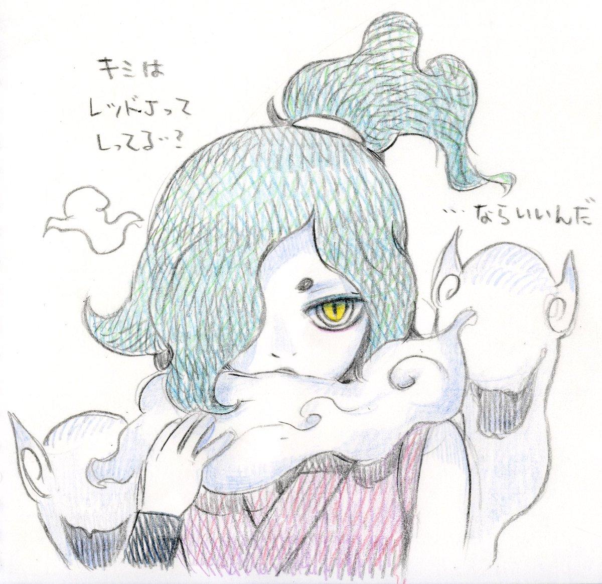 妖怪ウォッチから、オロチの落書きを描かせて頂きましたリクエスト下さった方ありがとうございました