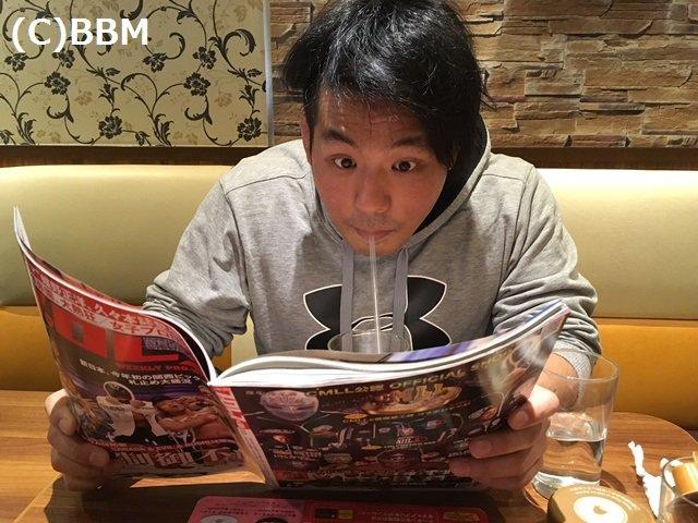 """来週の週刊プロレス2月22日発売号で大日本「一騎当千」特集があります。""""世界最小デスマッチファイター""""佐久田俊行選手にも"""