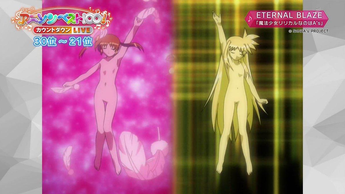 NHKで流れ出す魔法少女リリカルなのはの映像 #nhkbsp #NHKアニメ100