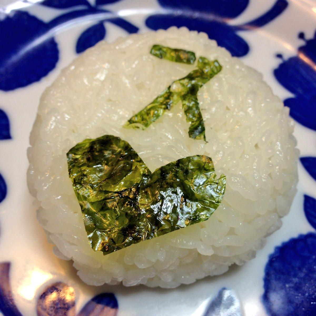 スキスマップスキ#onigiri #とにかく_SMAP_好きなんです