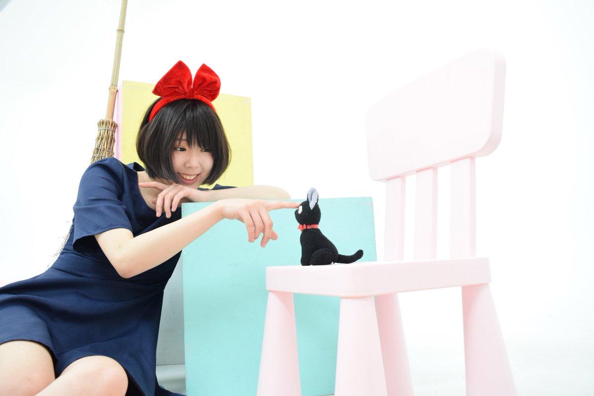 昨日、クラス川崎にて魔女の宅急便も撮りました!!①キキ:オルカ
