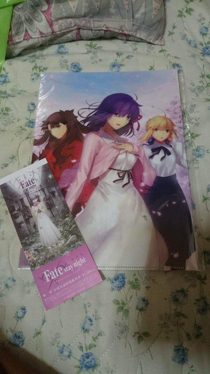 Fate/stay night Heaven's feel前売り券と特典げっと!