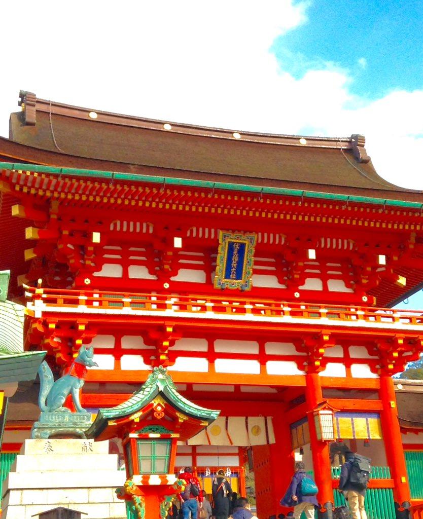 その  京都旅行で、、、今日は京都に行きました。三十三間堂、金閣寺、東寺、伏見稲荷大社に行きました。伏見稲荷大社はいなり