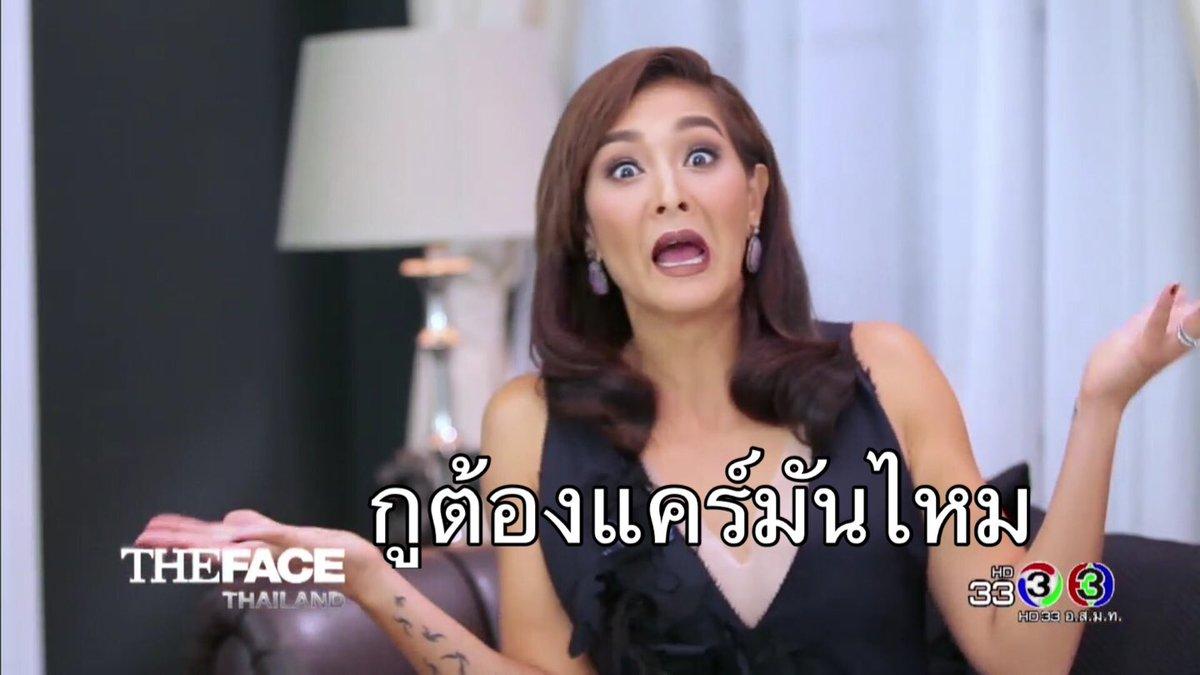 #TheFaceThailandseason3: The Face Thailandseason 3