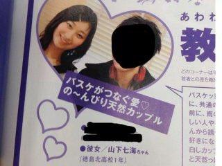 小野賢章ってもしかして黒子のバスケで主役やった奴?花澤香菜もロウきゅーぶ!でヒロインやったしこれもバスケがつなぐ愛なので