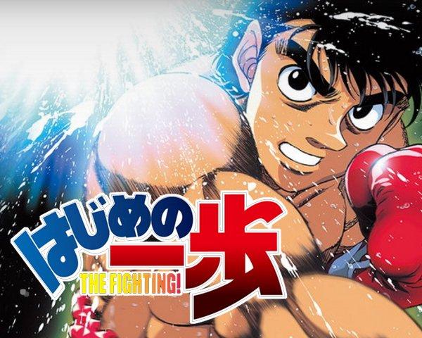 新着記事:アニメ「はじめの一歩」Huluで見た感想【いじめられっ子はプロボクサー!】 -