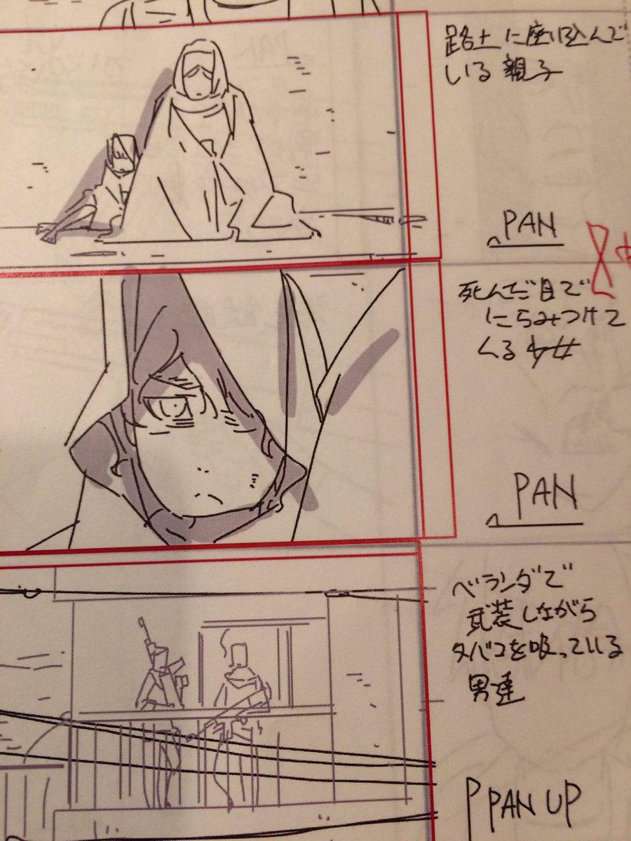 20話のコンテをちらり。作品が違って見えますがRewriteですw絵コンテはスーパーアニメーターの江畑諒真さん、演出はア