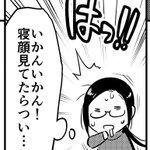 4コマでわかる亜人ちゃんアンソロ内容