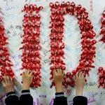 China promotes traditional medicine to combat AIDS