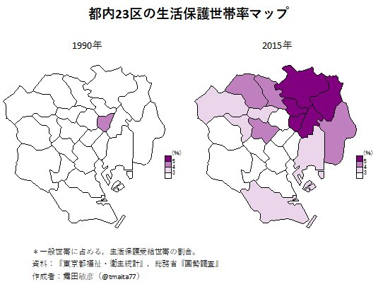 東京一極集中を解消するには その33 [無断転載禁止]©2ch.netYouTube動画>6本 ->画像>170枚