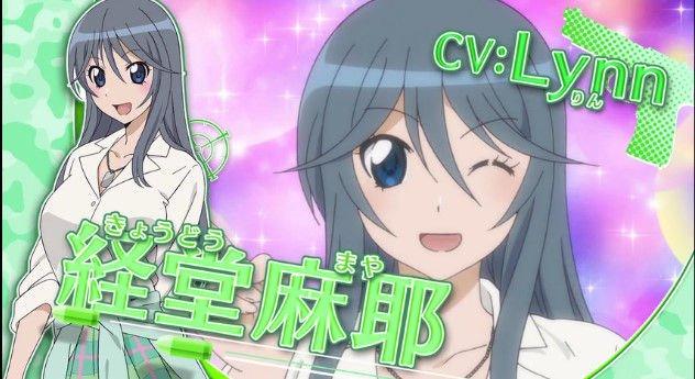 3年前のアニメ・・・さばげぶっ!おもしろい、麻耶ちゃん可愛い過ぎ~。ギャグ×美少女×ミリタリーの組み合わせ最高😃⤴⤴なん