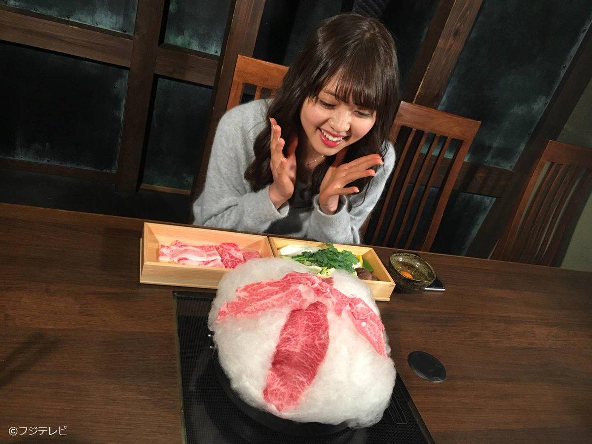 【めざアクア】女子アナ +α 20170208(水) 【めざまし】 ->画像>123枚