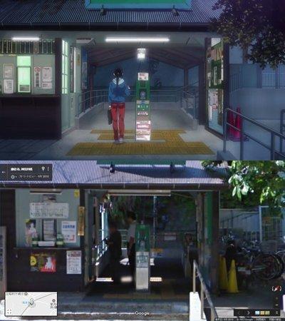 『亜人ちゃんは語りたい』第3話。通勤シーンで佐藤早紀絵先生が電車に乗っていたのは、江ノ島電鉄 極楽寺駅で、改札とホームが