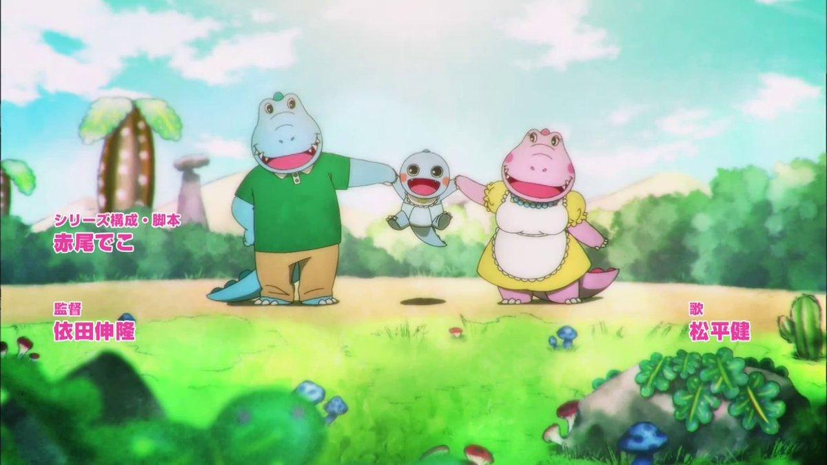 エピソード0がバズったしOP歌ってるの松平健なのに松太郎クラスタからも無視されてるからな