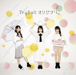 【CDレンタル】2月8日レンタル開始!●TrySail/オリジナル。(TV「亜人ちゃんは語りたい」OP)●ちょろゴンず/