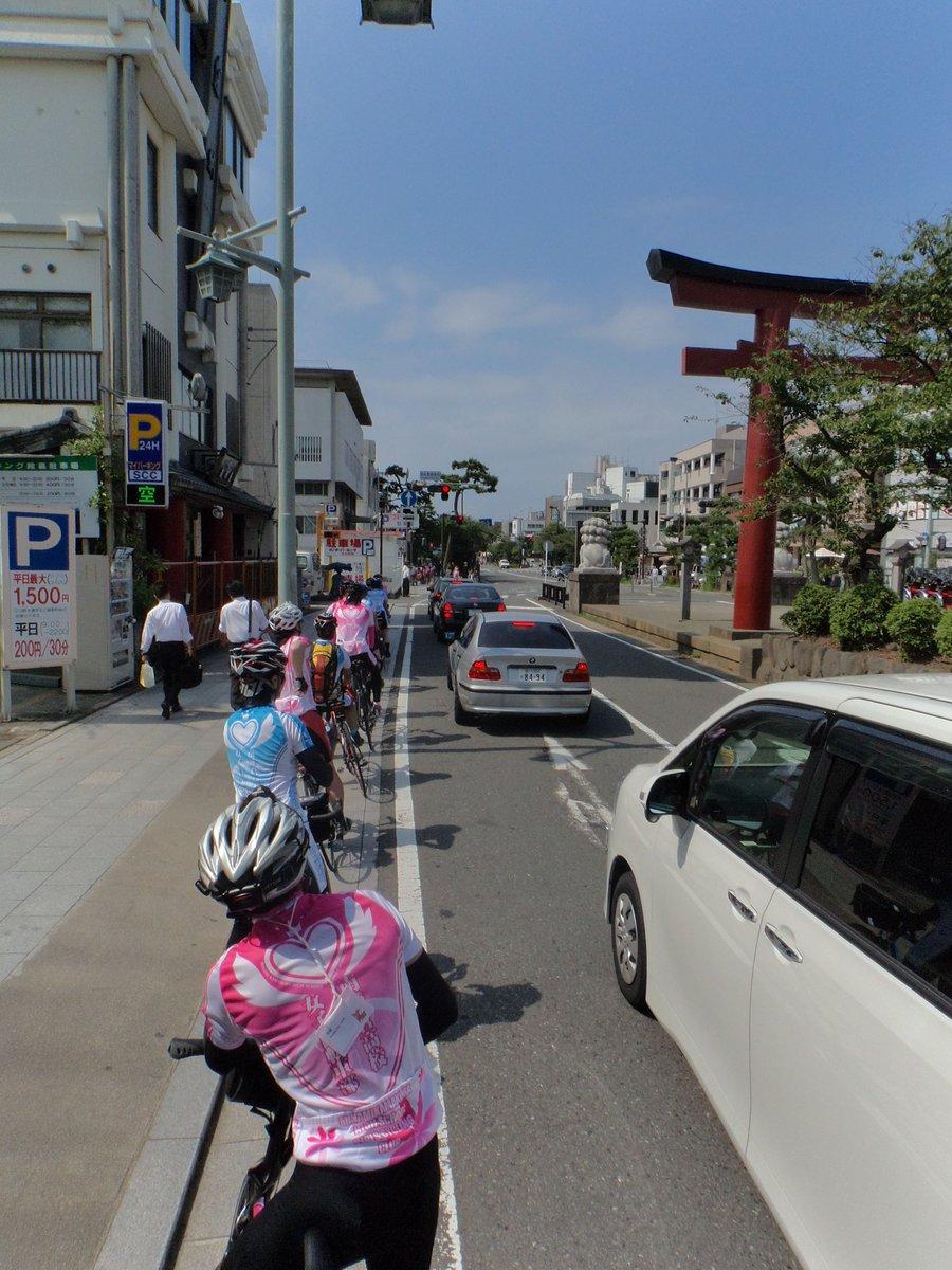 進撃の巨人のアニメが放送してる時に南鎌倉ジャージを来て北鎌倉~茅ヶ崎行ける人は小田原まで走る走行会イベントがあったり。春