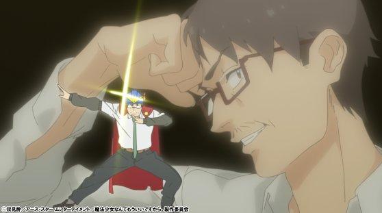 TVアニメ「魔法少女なんてもういいですから。」を原作者・双見酔はこう見た!  さんから