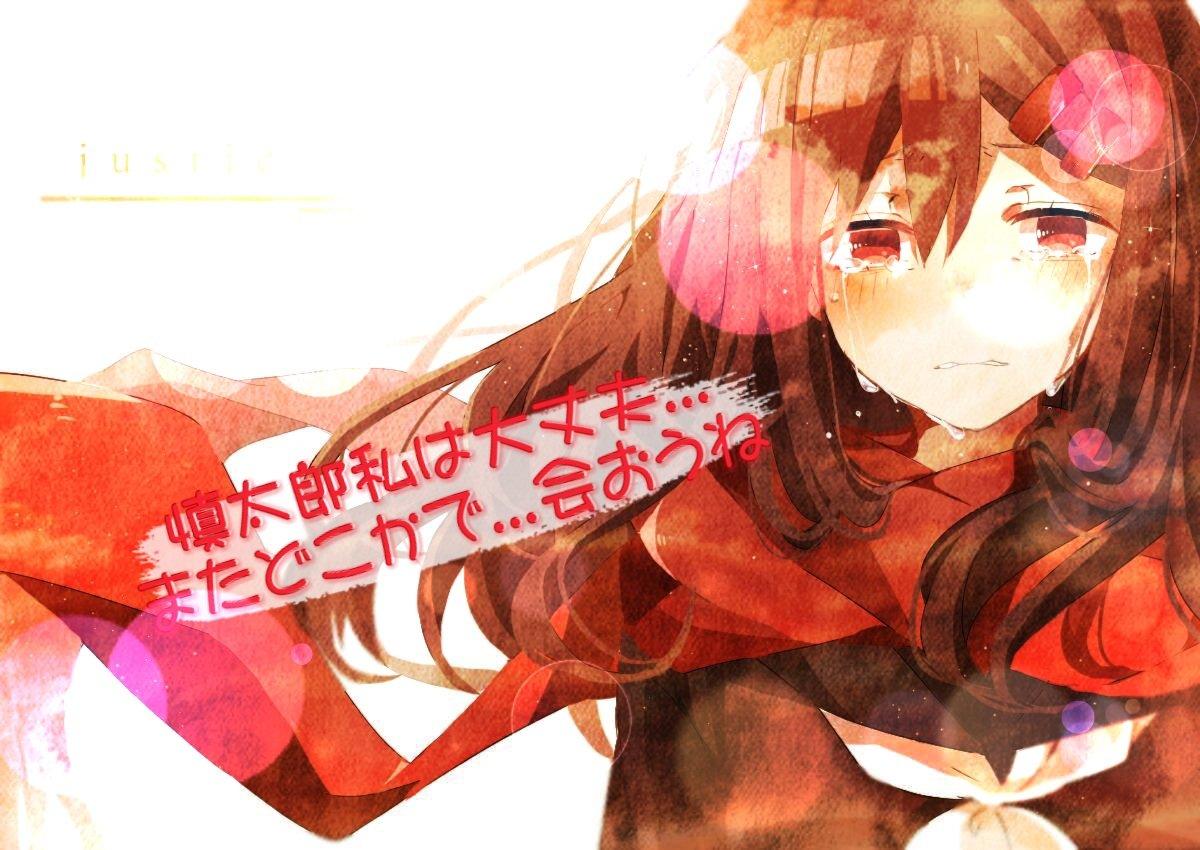#加工画像日記15日目メカクシティアクターズのアヤノさんです('ω')(名前忘れてたなんて言えな((((((((((((