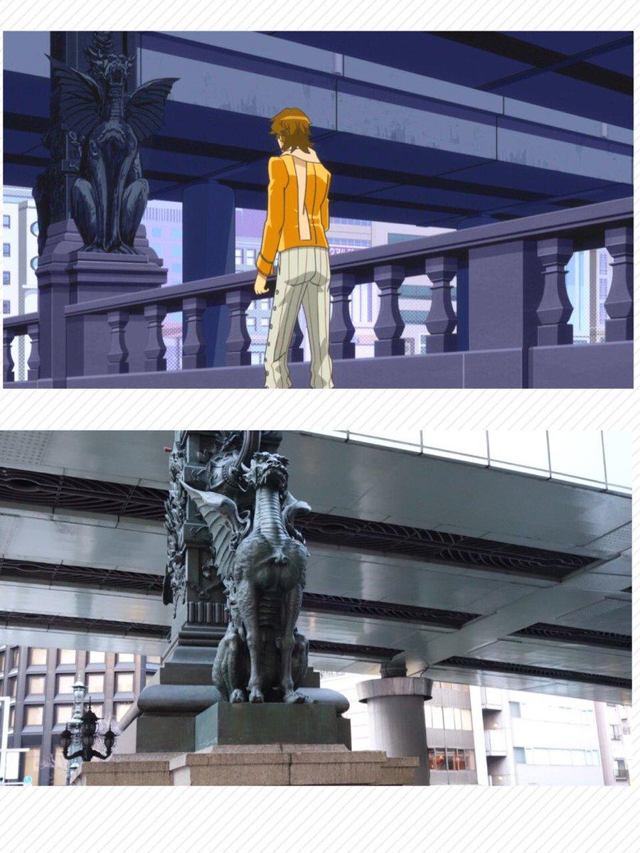 コンレボ第10話「運命の幻影」より。輝子がジャガーさんを追ってワープした場所。日本橋です。#コンレボ