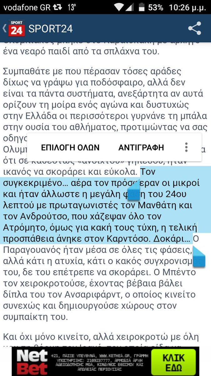 #olyatr: #olyatr