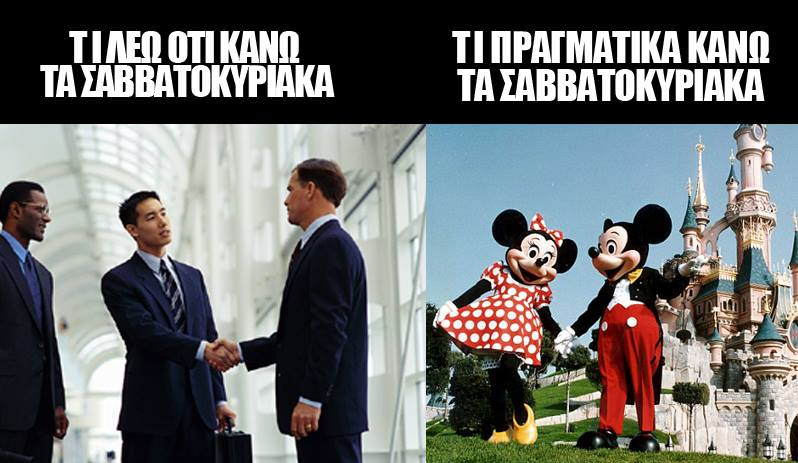 #Disneyland_gate: Disneyland _gate