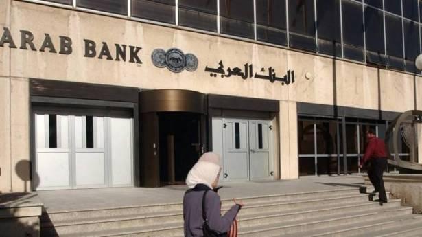 Hariri's Oger sells stake in Arab Bank for $1.2 billion