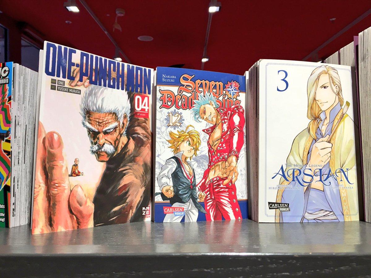 日本の漫画(ドイツ語翻訳版)やアニメや邦画も驚きのラインナップ!アルスラーンが!ワンパンマンが!キルラキルが!ヨルムンガ