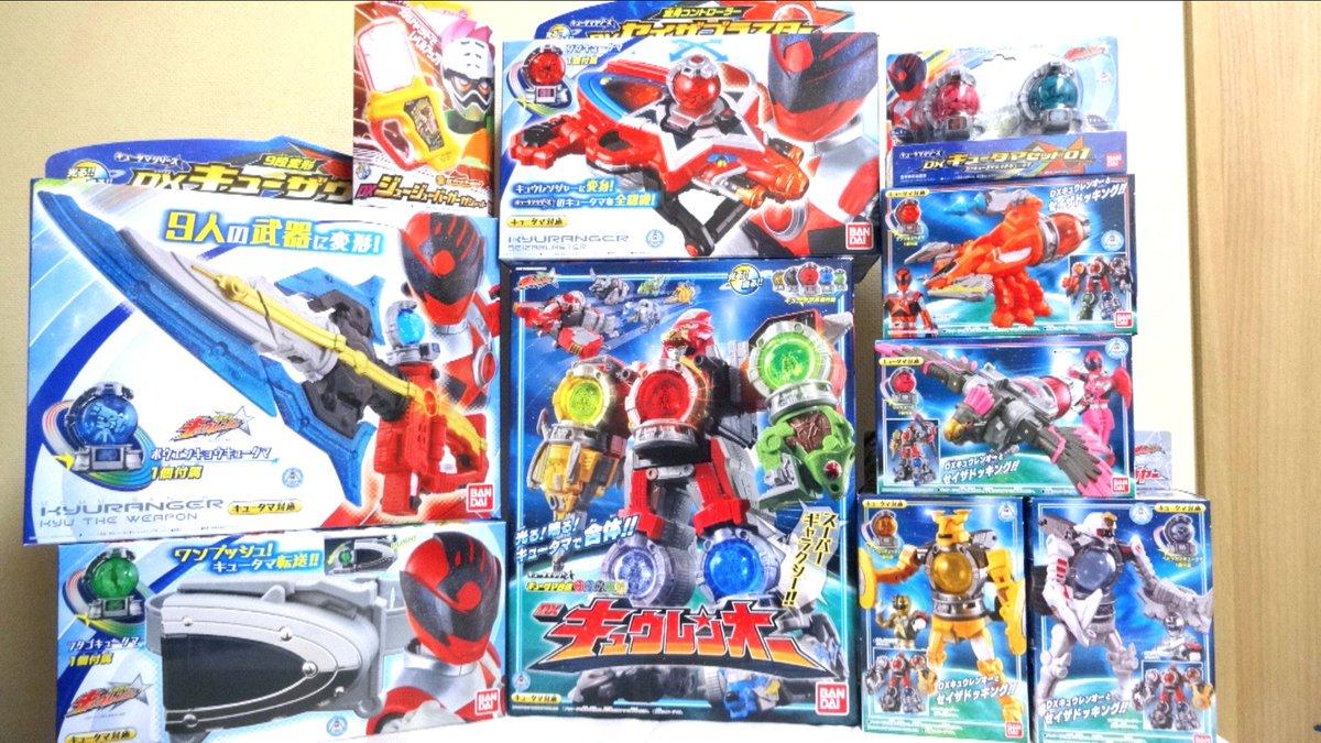 動画【宇宙戦隊キュウレンジャー】セイザチェンジ!宇宙戦隊キュウレンジャーのおもちゃを買ってきた!ヲタファ順次レビュー goo.gl/HNdEEY  Uchu Sentai Kyuranger New