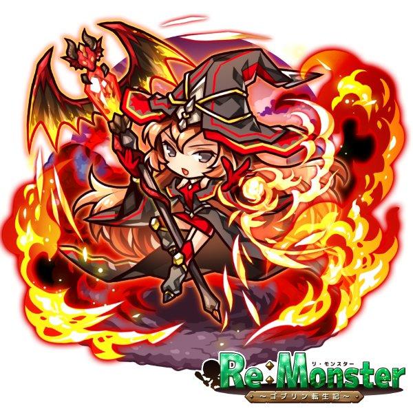 【SSR】妖炎の魔女は、前衛では召喚した炎の魔人が燃え盛る腕を振り回して攻撃、中衛では破滅を憂う灼熱精霊の溜息が敵を焼き