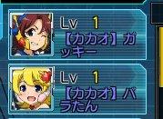 【ロボガ】10連一回で2人共げっと~♪