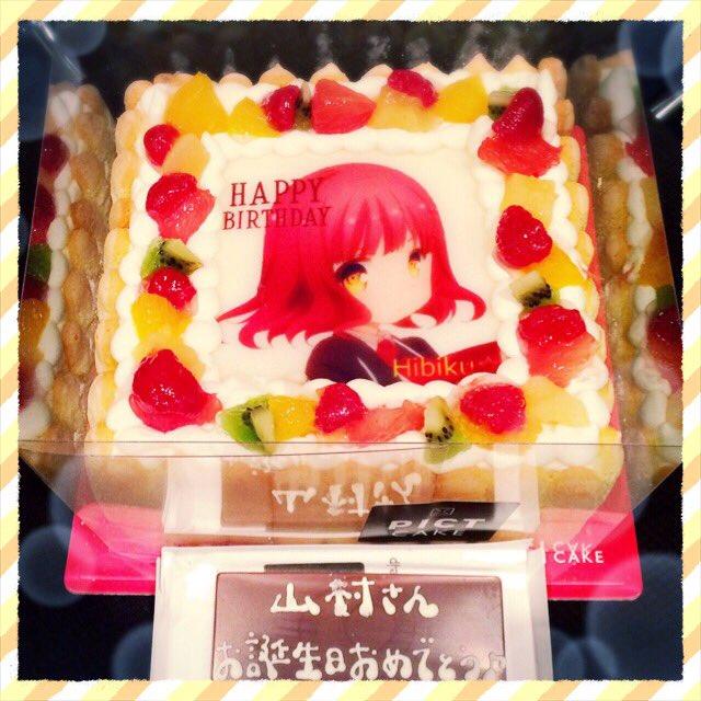 《HAPPY BIRTHDAY》今日2/10は、響役の山村響さんのお誕生日です!響さん、お誕生日おめでとうございます🎉き