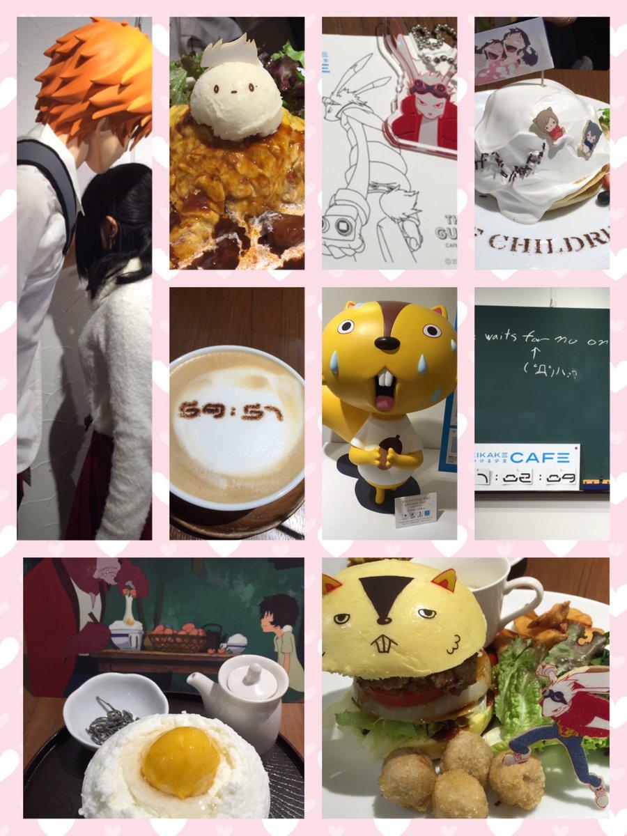 時かけカフェ行ってきた…。時かけとサマウォとおおかみこどもとバケモノの子のカフェ…。ボリューム満点で凄すぎ美味しい…。等