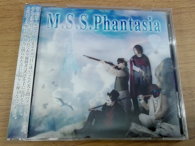 M.S.S Projectさんの新アルバム発売だよ!オリコンデイリーランキング1位おめでとうわに!影鰐-承-タイアップ曲
