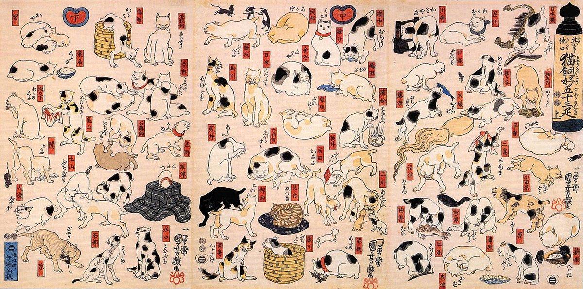 japan-o-file - cover
