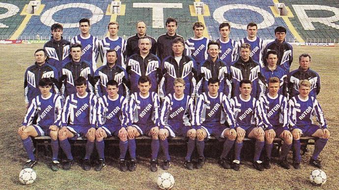 часто состав команды в 1990 г ротора волгограда если курильщик